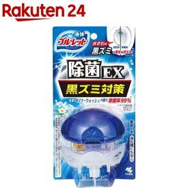 液体ブルーレット おくだけ除菌EX パワーウォッシュの香り(70ml)【ブルーレット】