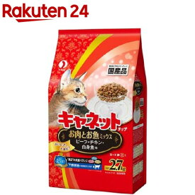 キャネットチップ お肉とお魚ミックス(2.7kg)【キャネット】