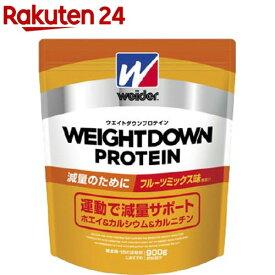 ウイダー ウエイトダウンプロテイン フルーツミックス味(900g)【ウイダー(Weider)】