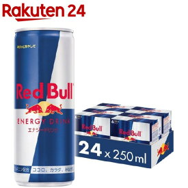 レッドブル エナジードリンク(250ml*24本入)【q4w】【Red Bull(レッドブル)】