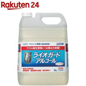 大容量ライオガードアルコール(5L)
