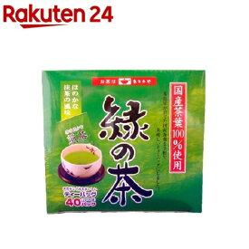 緑の茶ティーバッグ 箱タイプ(2g*40袋入)