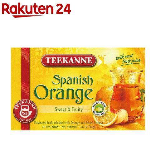ポンパドールハーブティースパニッシュオレンジ