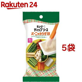 キユーピー ディップソース バーニャカウダ味(25g*2コ入*5コセット)【キユーピー】