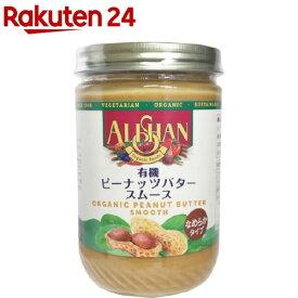 ピーナッツバタースムース(454g)【イチオシ】【org_7】【ワンスアゲイン】