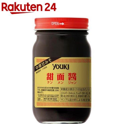 ユウキ食品 甜面醤(220g)【ユウキ食品(youki)】