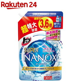 トップ スーパーナノックス 洗濯洗剤 詰替 超特大(1.3kg)【u7e】【t8j】【イチオシ】【d2rec】【100ycpdl】【rank】【スーパーナノックス(NANOX)】