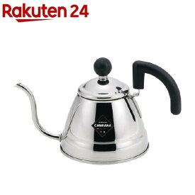 カンパーナ コーヒーポット 1.0L CR-8877(1コ入)