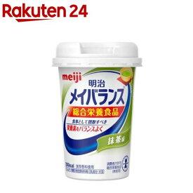 メイバランスミニ カップ 抹茶味(125ml)【meijiAU07】【メイバランス】