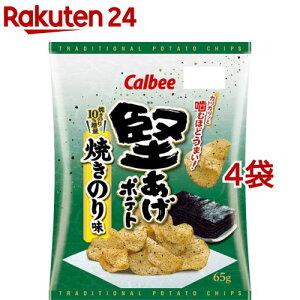 堅あげポテト 焼きのり味(65g*4袋セット)【カルビー 堅あげポテト】