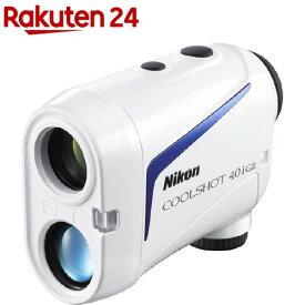 ニコン ゴルフ用レーザー距離計 クールショット 40i GII(1個)