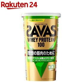 ザバス ホエイプロテイン100 抹茶風味(294g)【sav03】【ザバス(SAVAS)】