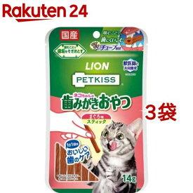 ペットキッス ネコちゃんの歯みがきおやつ まぐろ味 スティック(7本入*3袋セット)【ペットキッス】