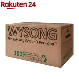 ワイソン シニア(9.08kg)