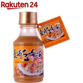 チョーコー醤油 長崎ちゃんぽんスープ(200ml)