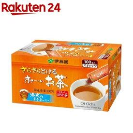 伊藤園 おーいお茶 さらさらほうじ茶 スティックタイプ(0.8g*100本)【お〜いお茶】