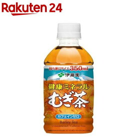 伊藤園 健康ミネラルむぎ茶(350ml*24本)【健康ミネラルむぎ茶】[麦茶]