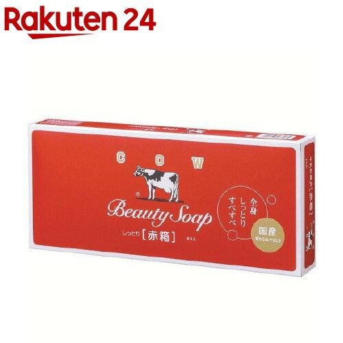 牛乳石鹸 カウブランド 赤箱(100g*6コ入)【イチオシ】【カウブランド】