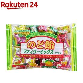 扇雀飴 のど飴ファミリーミックス(270g)