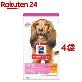 サイエンスダイエット 小型犬用 シニアライト 肥満傾向の高齢犬用 7歳以上 チキン(3kg*4コセット)【dalc_sciencediet】【サイエンスダイエット】[ドッグフード]