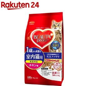 ビューティープロ 成猫用 チキン味(600g)【zspt2019】【ビューティープロ】[キャットフード]