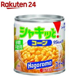 シャキッとコーン(190g)[缶詰]