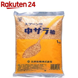 スプーン印 中ザラ糖(1kg)【スプーン印】