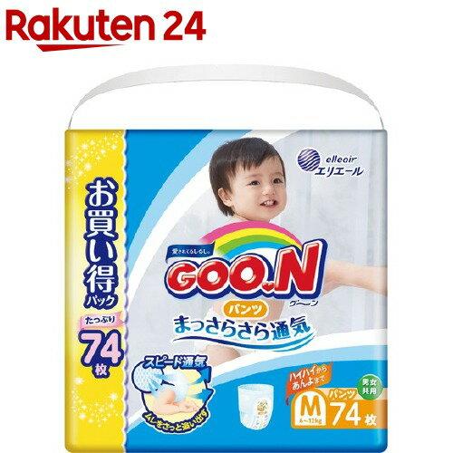グーン パンツ まっさらさら通気 Mサイズ(74枚入)【j1q】【グーン(GOO.N)】
