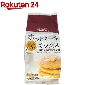 成城石井 国内産小麦100%使用ホットケーキミックス(400g)