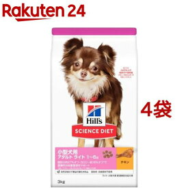 サイエンスダイエット 小型犬用 ライト 肥満傾向の成犬用 1歳〜6歳 チキン(3kg*4コセット)【dalc_sciencediet】【サイエンスダイエット】[ドッグフード]