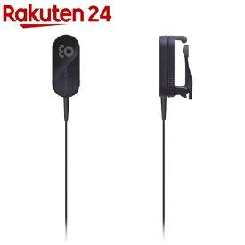 骨伝導イヤホン earsopen 音楽用 有線タイプ ブラック WR-3-CL-1001(1コ入)