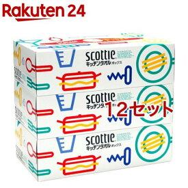 スコッティ キッチンタオル ボックス(150枚(75組)入*3箱*12セット)【スコッティ(SCOTTIE)】