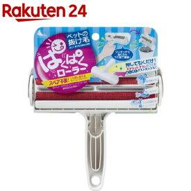 ぱくぱくローラー N76(1コ入)【ぱくぱくローラー】