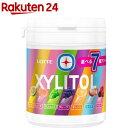 キシリトールガム 7種アソートボトル(143g)【キシリトール(XYLITOL)】[おやつ]