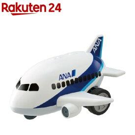 水陸両用ヒコーキ ANA飛行機(1個)
