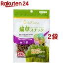 グリーンラボ 猫草スナック かつお味(40g*2袋セット)