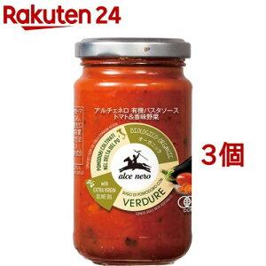 アルチェネロ 有機パスタソース トマト&香味野菜(200g*3個セット)【アルチェネロ】