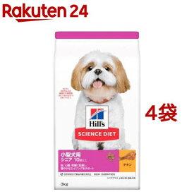 サイエンスダイエット 小型犬用 10歳以上 シニアプラス 高齢犬用 チキン(3kg*4コセット)【dalc_sciencediet】【サイエンスダイエット】[ドッグフード]