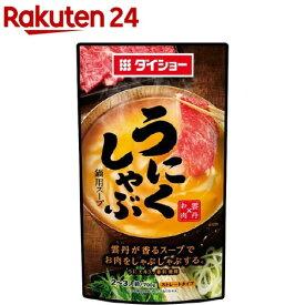 ダイショー うにくしゃぶ鍋用スープ(700g)【ダイショー】