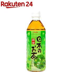 POM 日本のお茶(500ml*24本)