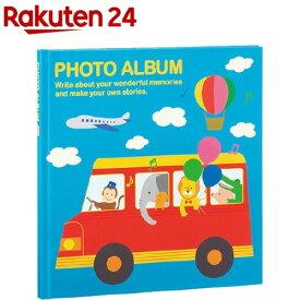 セキセイ ハーパーハウス えほんアルバム バス XP-3118-00(1冊)【セキセイ】