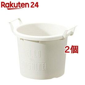 グロウコンテナ 18型 ホワイト(1コ入*2コセット)【大和プラスチック】