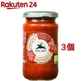 アルチェネロ 有機パスタソース トマト&ドライトマト(200g*3個セット)【アルチェネロ】