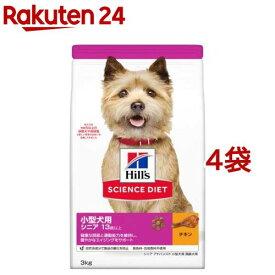 サイエンスダイエット 小型犬用 13歳以上 シニア アドバンスド 高齢犬用 チキン(3kg*4コセット)【dalc_sciencediet】【サイエンスダイエット】[ドッグフード]