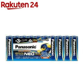 エボルタ 乾電池エボルタネオ 単3形 LR6NJ/20SW(20本入)【エボルタ(EVOLTA)】