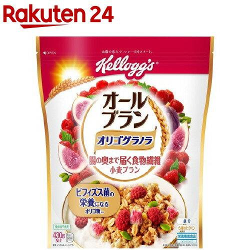 ケロッグ オールブラン オリゴグラノラ 徳用袋(430g)【kzx】【ケロッグ】