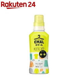 エマール 洗濯洗剤 リフレッシュグリーンの香り 本体(500ml)【エマール】