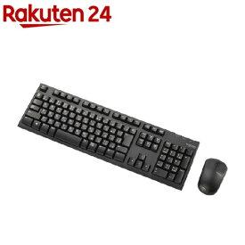 エレコム フルキーボード ワイヤレス マウス付き TK-FDM063BK ブラック(1個)【エレコム(ELECOM)】