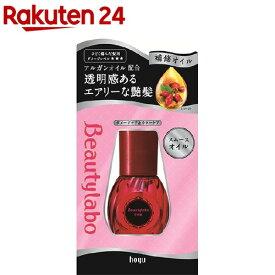 ビューティラボ 美容液 スムースオイル(50ml)【ビューティラボ】