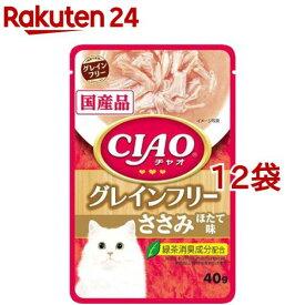 いなば チャオ パウチ グレインフリー ささみ ほたて味(40g*12袋セット)【チャオシリーズ(CIAO)】